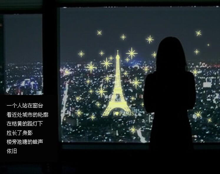 【2片装夜光埃菲尔铁塔墙体荧光贴】-家居-贴饰