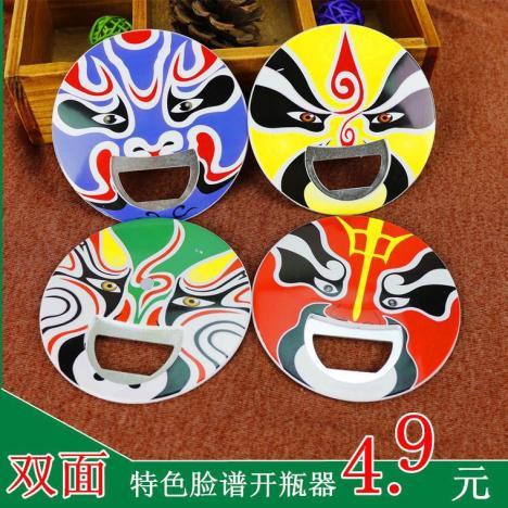 【四川成都创意双面特色脸谱冰箱贴】-无类目--国宝图片