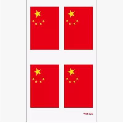 运动会防水纹身贴纸 中国国旗纹身贴