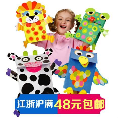 幼儿园diy儿童手工制作早教创意手工材料幼儿手工diy