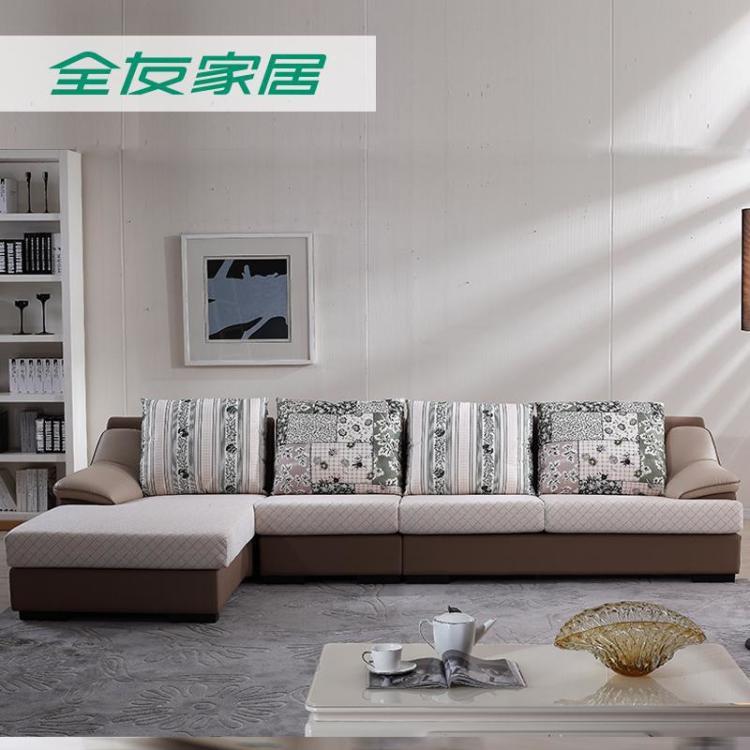 全友家居 现代简约客厅家具三家套沙发电视柜茶几组合 73018