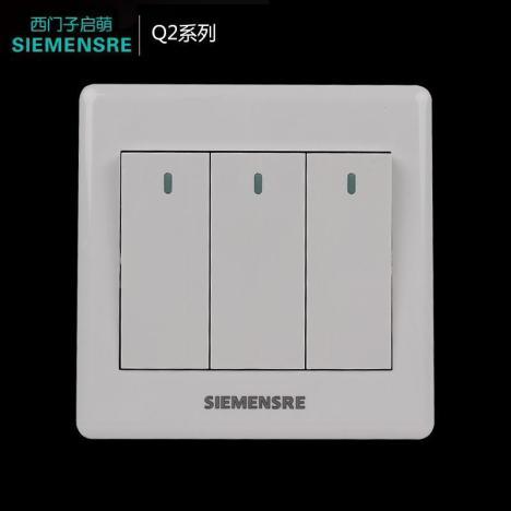 西门子启萌电源插座面板方形三开双控开关86型q2系列