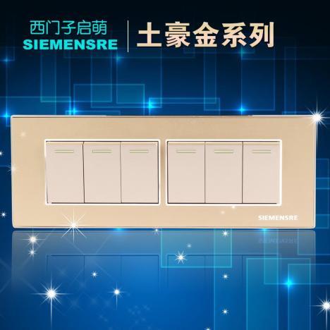 西门子启萌电源插座面板小六开双控开关118型亚克力