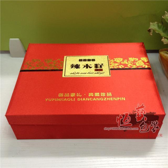 新款高档辣木籽礼品盒/辣木籽包装盒/辣木籽礼盒