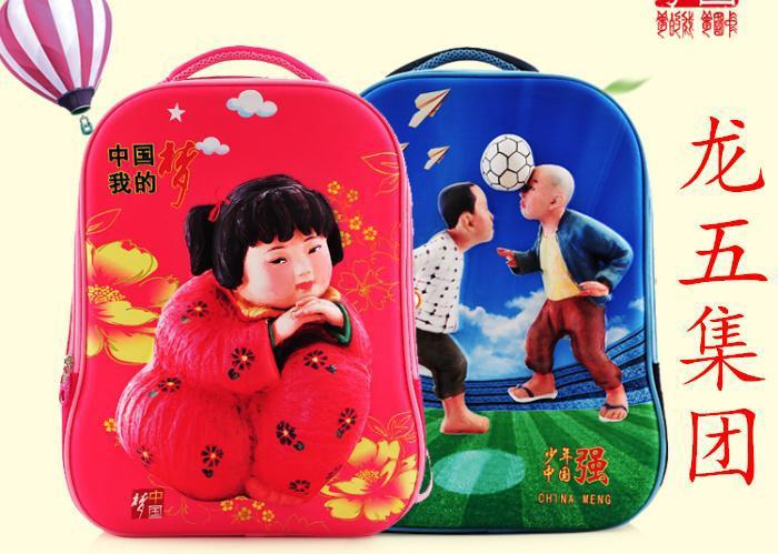 中国梦系列梦娃书包小学生可爱双
