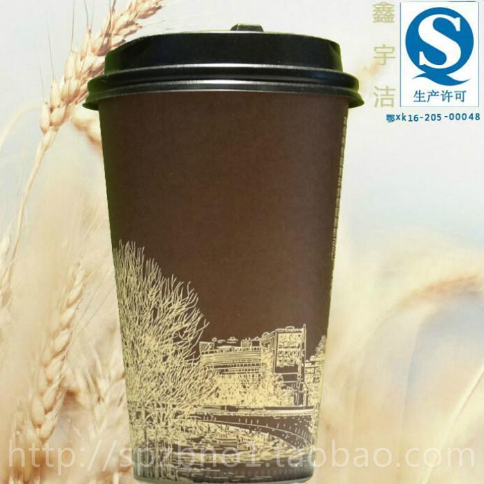 包邮16盎司一次性加厚500ml素描老房子纸杯奶茶杯 咖啡杯带盖批发