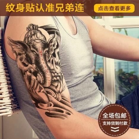 小臂包臂纹身手稿超清分享展示
