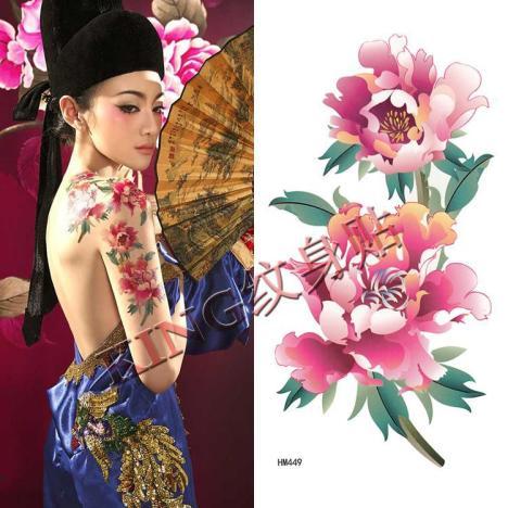 king纹身贴 粉色牡丹花 防水 女 古装影楼 写真大图纹身贴纸hm449