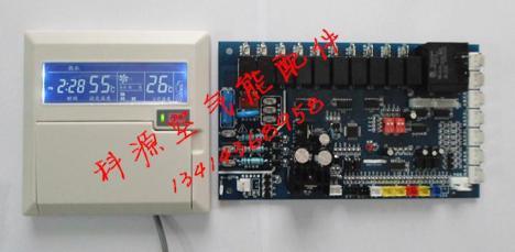空气热水器控制板 双系统空气能热水器电路板10匹