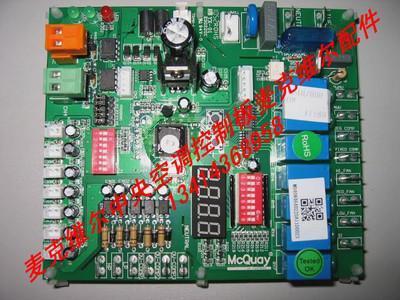 全新原装麦克维尔多联机电路板
