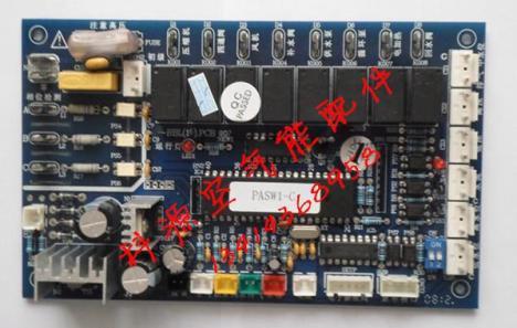 派沃空气源热水器电路板