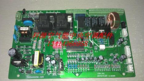 约克中央空调控制板约克ygcc风管机电路板约克空调户式约克控制板