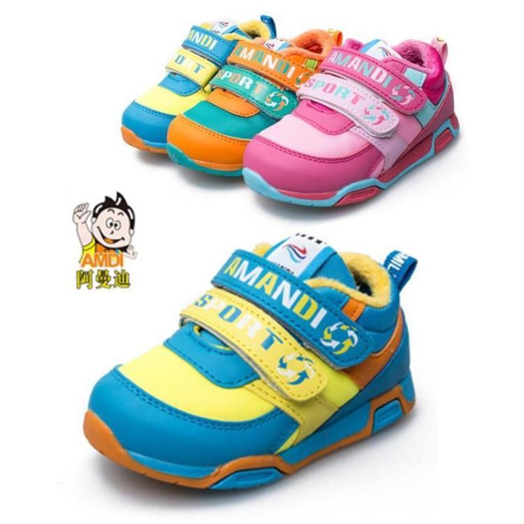 阿曼迪2015冬季新款童鞋儿童棉鞋宝宝男女小童保暖防滑休闲运动鞋