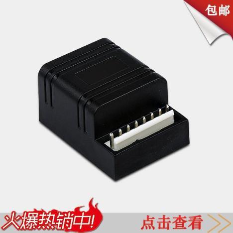 卡仕风 汽车中控盒 控制盒 一控三控制盒 中控锁专用控制盒