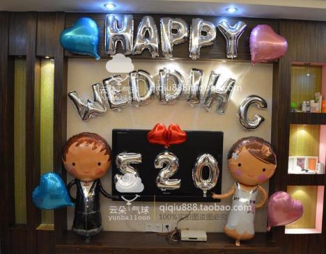 【新款婚房客厅装饰气球布置婚礼现】-无类目--magic