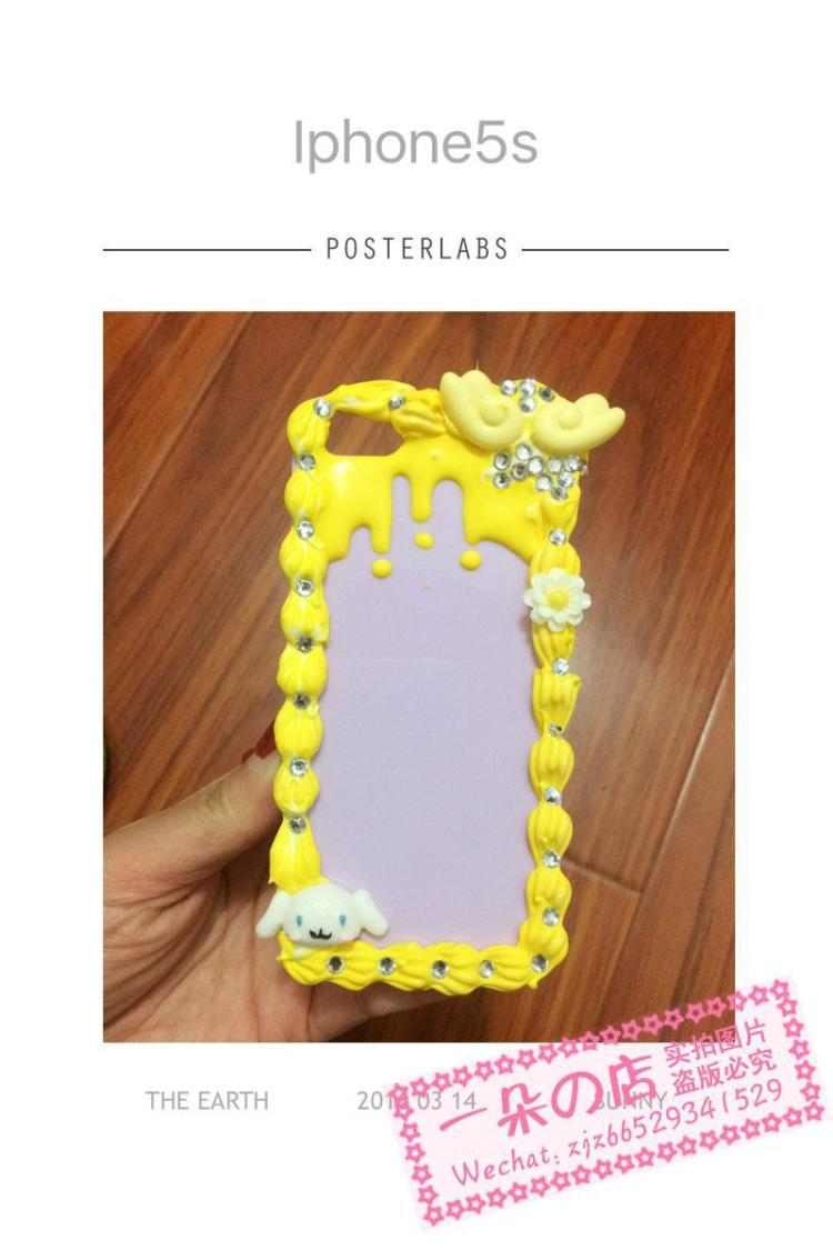 仿真奶油胶手机壳-iphone5s复杂边框