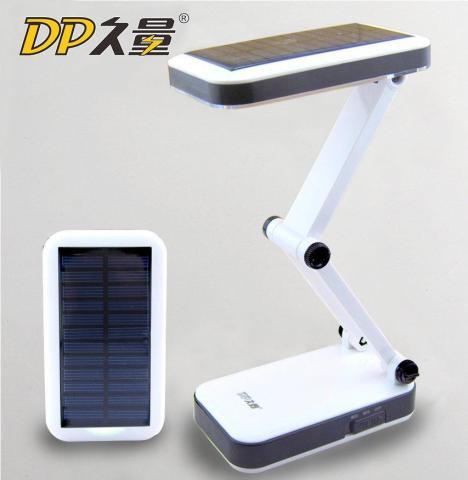久量太阳能充电式led护眼折叠小台灯学生宿舍卧室