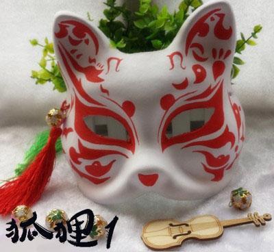 手绘狐狸纸浆面具图