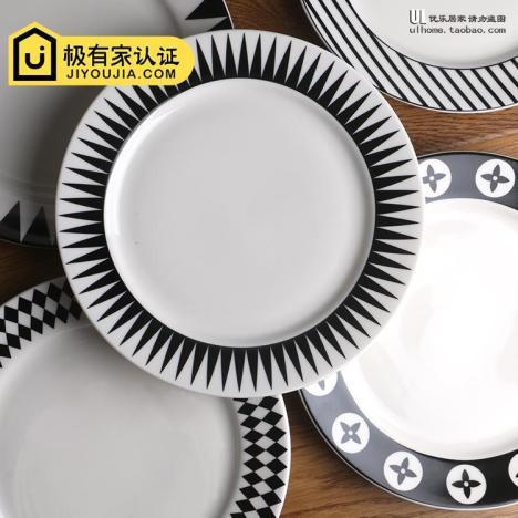 北欧式简约创意陶瓷西餐盘子黑白几何新骨瓷餐具清新意面盘