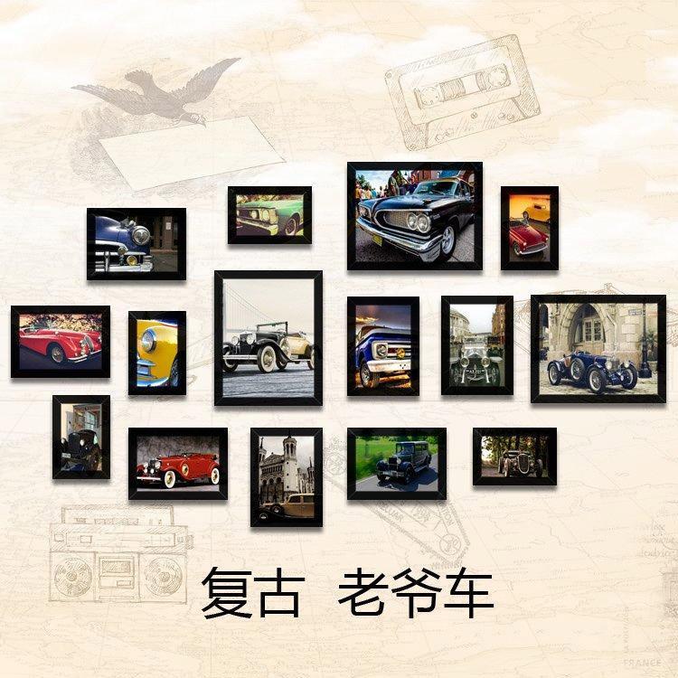 欧式复古照片墙相框墙相片墙创意组合汽车4s店装饰品