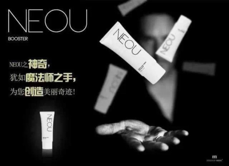 【泰国neou修复霜】-无类目--韩泰护肤品代购-蘑菇街