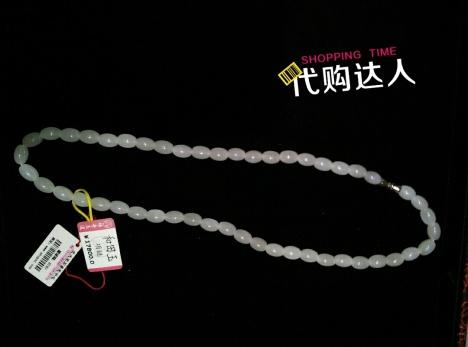 项链,椭圆形珠子