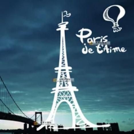 【小巴黎铁塔哦】-无类目--卡哇伊喵-蘑菇街优店