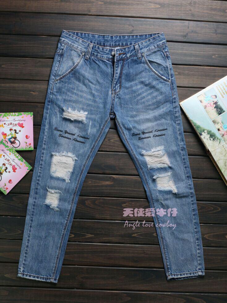 【73潮装73个性破洞九分牛仔裤】-衣服-裤子