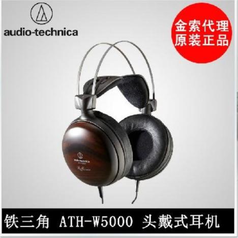 头戴护耳式  耳机类