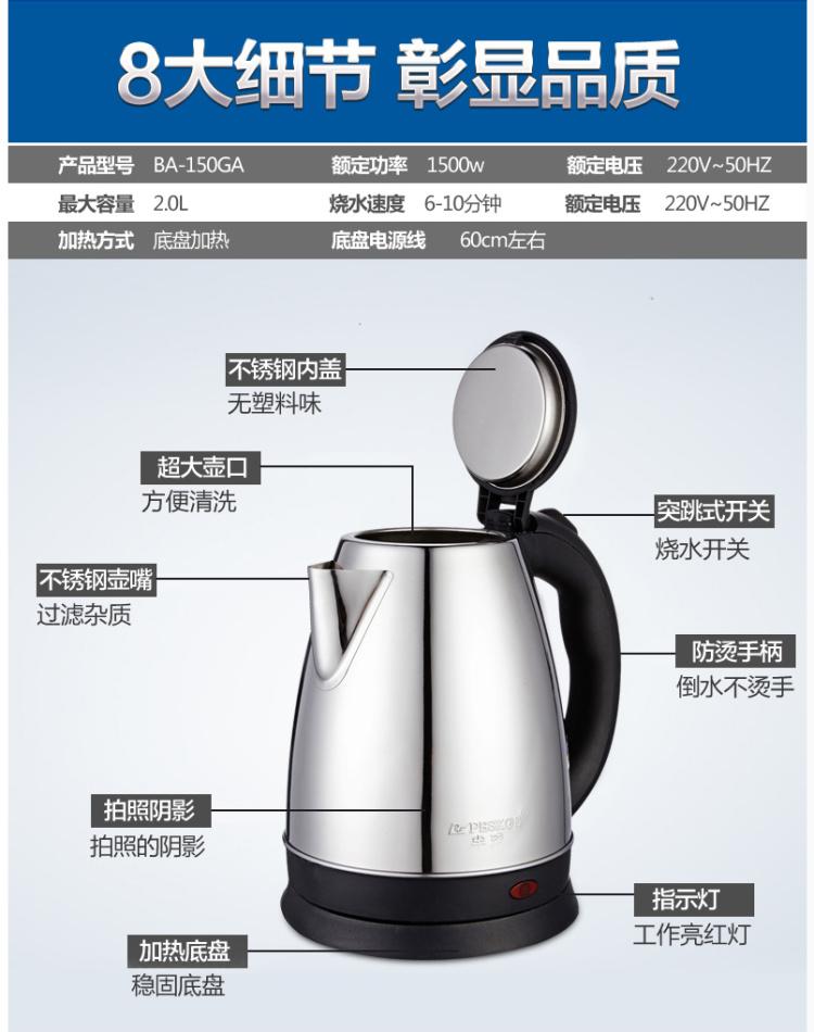 【【40年大品牌】半球烧水壶】-null-家用电器