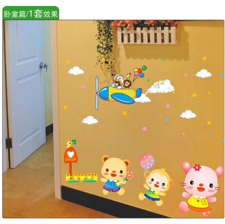 【动物运动会墙贴幼儿园装饰墙贴】-家居-贴饰