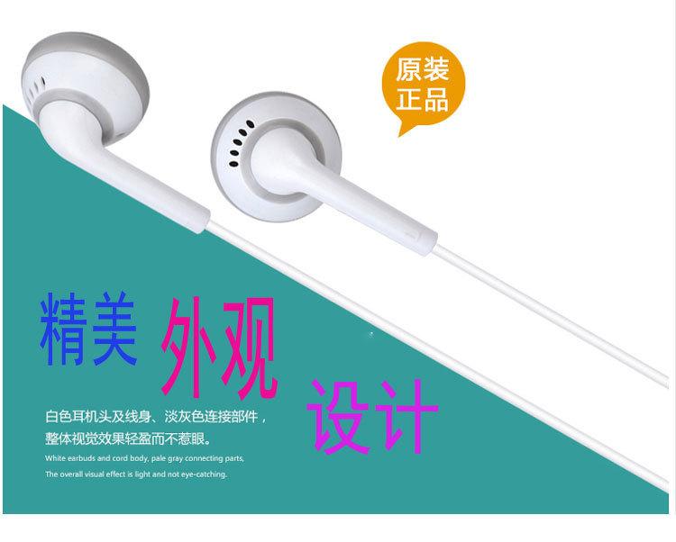 【vivo步步高手机耳机】-配饰-3c数码配件