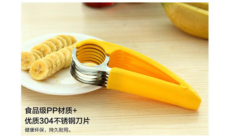 超好用香蕉火腿肠不锈钢切片器diy水果拼盘必备图片