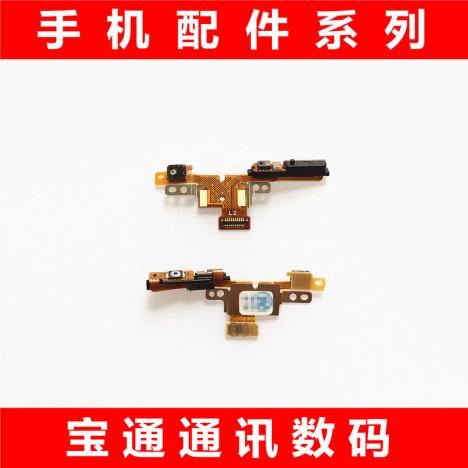 【魅族 mx4 开关机电源键距离感应器听筒排线小板