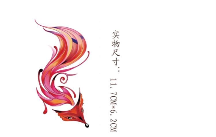防水纹身贴红色魅惑九尾狐狸仙小腿腰部胸部个性纹身贴纸 红狐狸