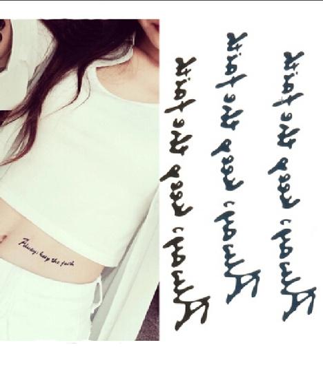 纹身贴 男女款防水遮痕贴字母 英文字母长条纹身贴纸