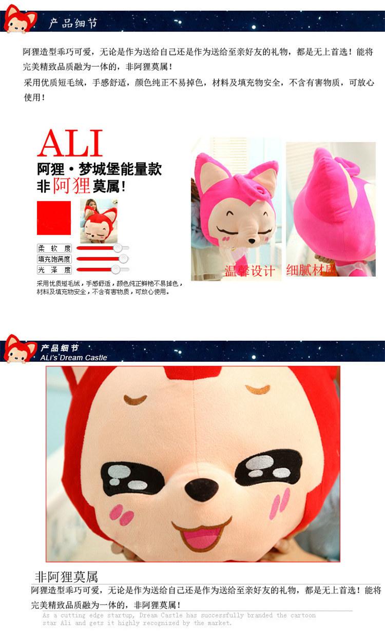 桃子布娃娃图片可爱