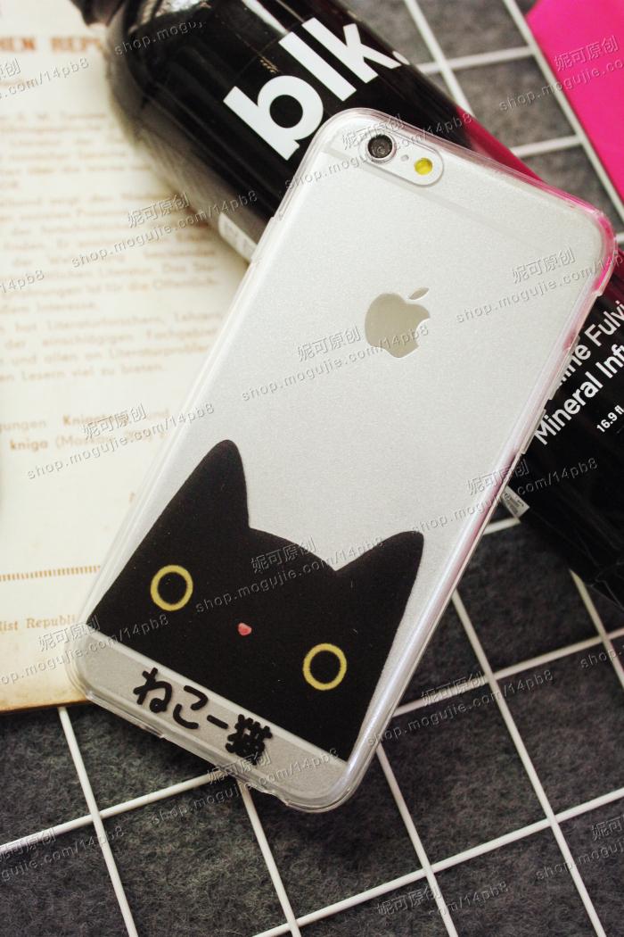 iphone5/6/plus原创潮牌时尚手机壳