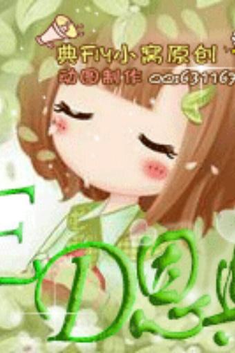 qq炫舞绿色名片夹动态头像由