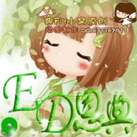 qq炫舞绿色名片夹动态头像由于蘑菇街限制图片大小不能上传动态图