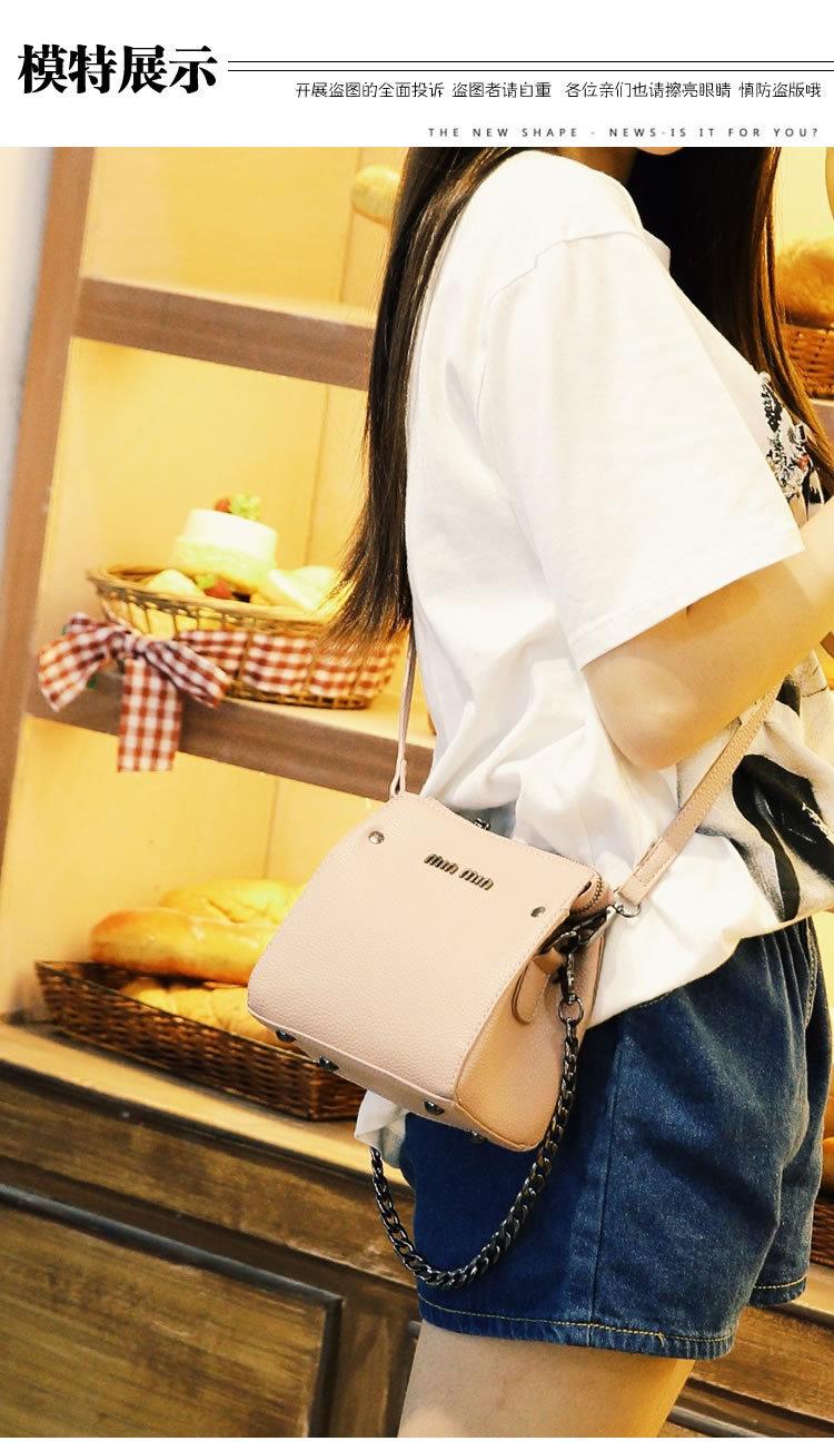 【【考拉包袋】mm小水桶包】-包包-女包