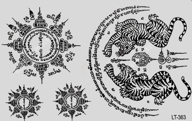 梵文藏文 泰国佛教