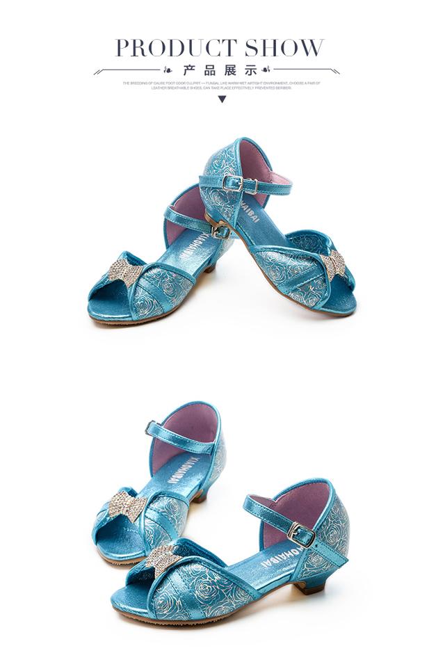 2015新款冰雪奇缘艾莎公主夏季女童高跟凉鞋 儿童公主凉鞋