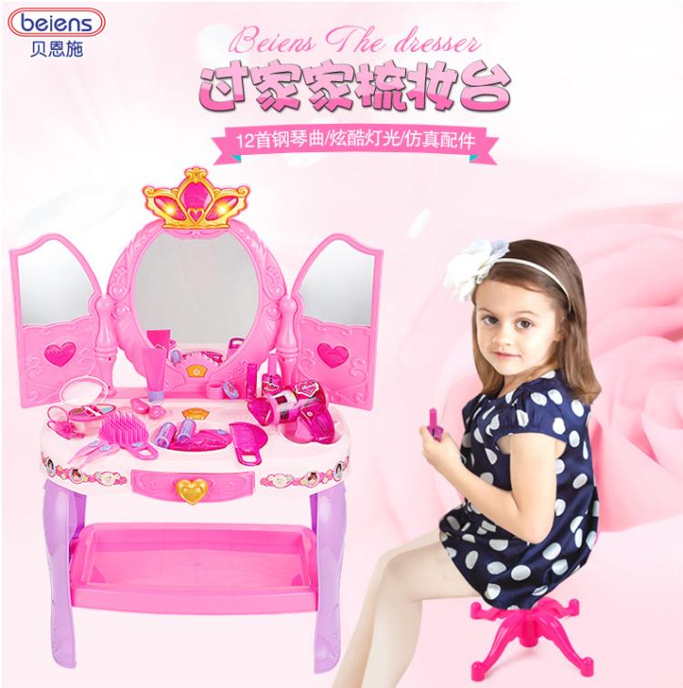 女孩子天生爱美,学着妈妈的样子,装扮自己,做漂亮的小公主.