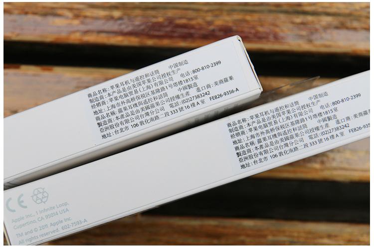 【苹果iphone4s原装耳机】-配饰-3c数码配件