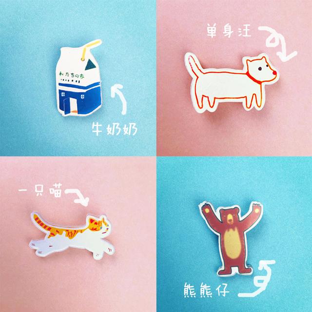 产品参数 是否镶嵌:未镶嵌 形状/图案:小熊/小猪/小动物 材质:亚克力
