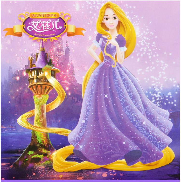 12關節芭比娃娃套裝禮盒衣服長發公主娃藍色迪斯尼公主