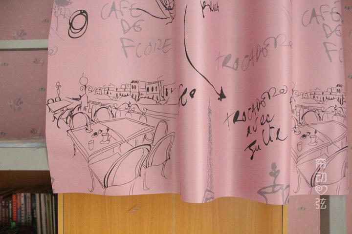 大学生寝室用手绘巴黎塔遮光帘