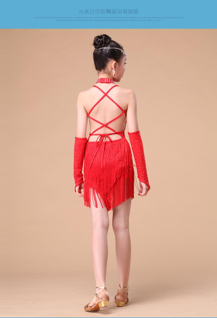 高端儿童拉丁舞裙 女大童舞蹈服连衣裙比赛演出服装流苏款包邮