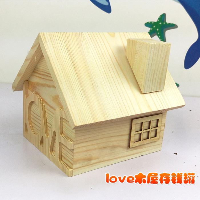【新品实木个性创意木盒小木屋存钱罐儿童存钱罐包邮